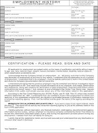 dollar tree job application resumes tips dollar tree job application dollar tree job application form to employment dollar tree job application