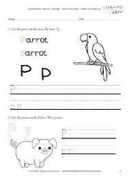S Sound Worksheets Letter U For Kindergarten Uppercase Color By ...