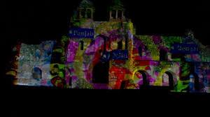 Purana Qila Light And Sound Show Video Sound And Light Show At Purana Qila New Delhi Laser Show