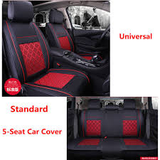 leather mesh fabric breathable car 5 seat covers cushion backrest armrest pad