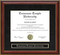 tennessee temple university gany diploma frame