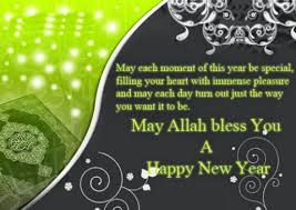Islamic New Year Quotes