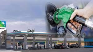 اسعار البنزين الجديده الأرشيف - نظرة نيوز