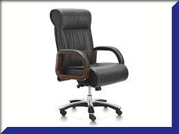 president office chair. P-821 President Office Chair