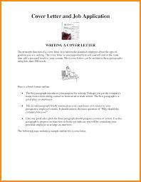 100 Resume Cover Letter For Job Application Cover Letter