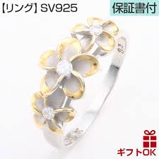 three wheeled plumeria silver gold hawaiian jewelry ring kr104 pinky ring to even gifts gift falange ring have