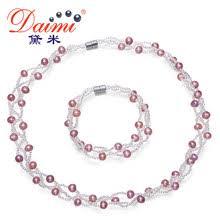 Купите Lavender Pearl Sets