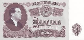 В оккупированном Донецке уличным обменникам запретили показывать курс валют - Цензор.НЕТ 6532