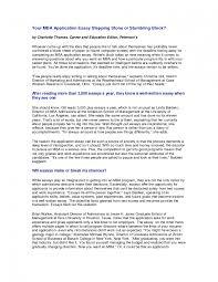 business mba entrance essay examples harvard school  business mba entrance essay examples harvard school haadyaooverbayresor