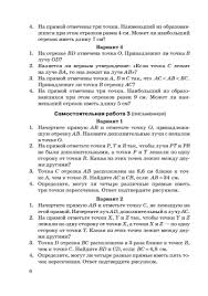 rozetka ua Геометрия класс Сборник самостоятельных и  Сборник самостоятельных и контрольных работ Ершова А П