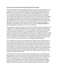 A Persuasive Essay About Smoking Lac Tremblant Nord Qc Ca