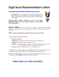 eagle scout re mendation letter template cover letter example