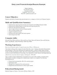 Resume Profile Examples Entry Level Example Resume For ...