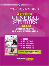 wizard general studies question analysis for ias main examination wishlist