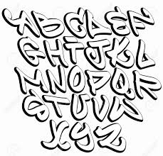Cool Letter Designs Drawing Cool Letter Design At Paintingvalley Com Explore