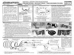 autometer sport comp monster tach wiring diagram wiring solutions autometer sport comp tach wiring diagram autometer sport comp tach wiring diagram with wire gallery image