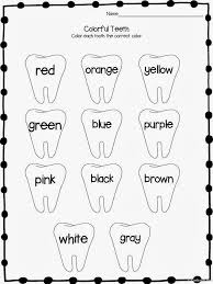 Dental Hygiene Worksheets For Kids 92 Best Dental Health Teaching ...