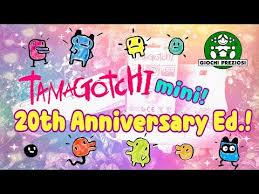 New 2017 Tamagotchi Mini 20th Anniversary Edition Youtube
