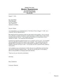 Fashion Sales Associate Cover Letter Cover Letter For Retail Sales