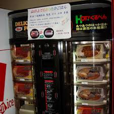 Toast Vending Machine Beauteous Interesting Things In Japan Vending Machines
