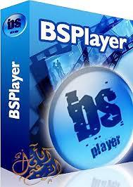 الصوتيات احترافية Player 2013 images?q=tbn:ANd9GcR