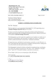 Increment Letter Sample CONFIRMATION INCREMENT LETTER 3