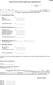 Download Certificate Of Employment And Compensation For Free