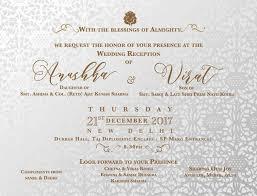 wedding reception card wow check out virat kohli anushka sharmas royal wedding reception
