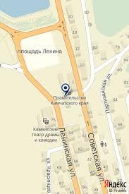 Главное контрольное управление Губернатора и Правительства  Главное контрольное управление Губернатора и Правительства Камчатского края на карте Петропавловска Камчатского
