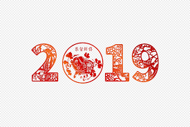 Spring Festival 2019 Spring Festival New Year Paper Cutting Wind Font Png