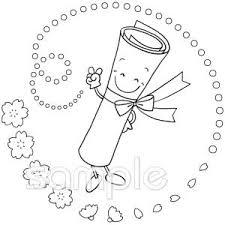 卒業証書 桜イラストなら小学校幼稚園向け保育園向け健康医療