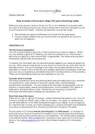 Resume Hobbies Hobbies And Interests On Resume Examples Template For