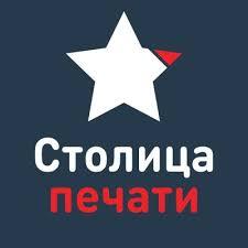 Столица Печати – печать на ручках, футболках | ВКонтакте