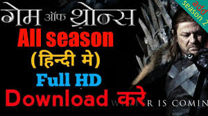 how to view game of thrones season in hindi