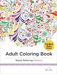 Small Picture Adult Coloring Book Stress Relieving Patterns Blue Star Coloring