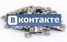Курсовая работа pr в интернете ВКонтакте Добро пожаловать на сайт Удаленная работа где представлены предложения вакансий удаленной работы на дому и в Интернете телеработа или фриланс