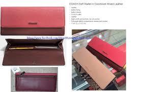 ... 2 coach 51221 madison op art double zip pearlescent wristlet wallet  peach rose sgd109 nett with