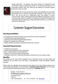 customer support executives jobmaster lk sri lankan smartest job