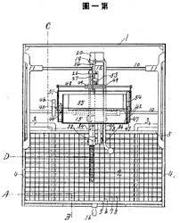 「杉本京太が邦文タイプライターの特許」の画像検索結果