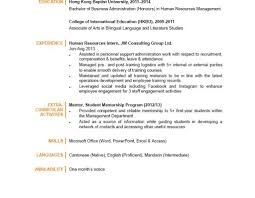 Human Resources Resume Pharmacy Assistant Sample Resume