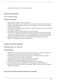 Gallery Of Network Security Engineer Cover Letter