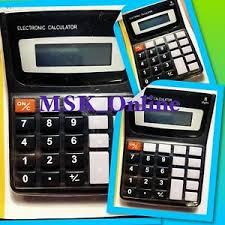 Details About Office Calculator Big Buttons Keys Battery Memory Home 8 Digits Uk Seller