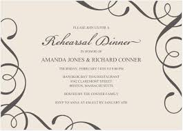 free photo invitation templates dinner invitations templates free best party ideas