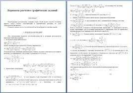 Пример отзыва на дипломный проект студента xvxniek на отзыва дипломный проект пример студента
