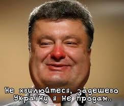 Я подал документы на политическое убежище в Великобритании, - Онищенко - Цензор.НЕТ 273