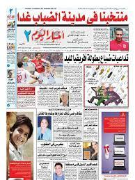 Double loot & skill next upcoming event: اغنية الفنانة فاطمة عمر اه بموت لمن مواعيدك تفوت 2