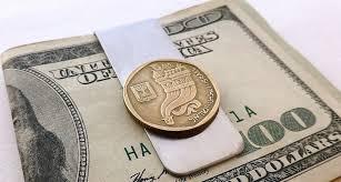 money clip israel coin money clip jewish bar mitzvah gift hebrew men s wallet men s accessory coin men s gifts upcycled coin clip by coinstories