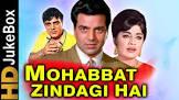 Nasir Hussain Mohabbat Zindagi Hai Movie
