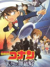 Detective Conan: The Lost Ship in the Sky (2010) - IMDb
