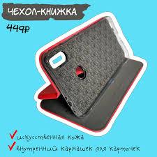 Galaxy Все для телефона Республика Алтай - Home | Facebook